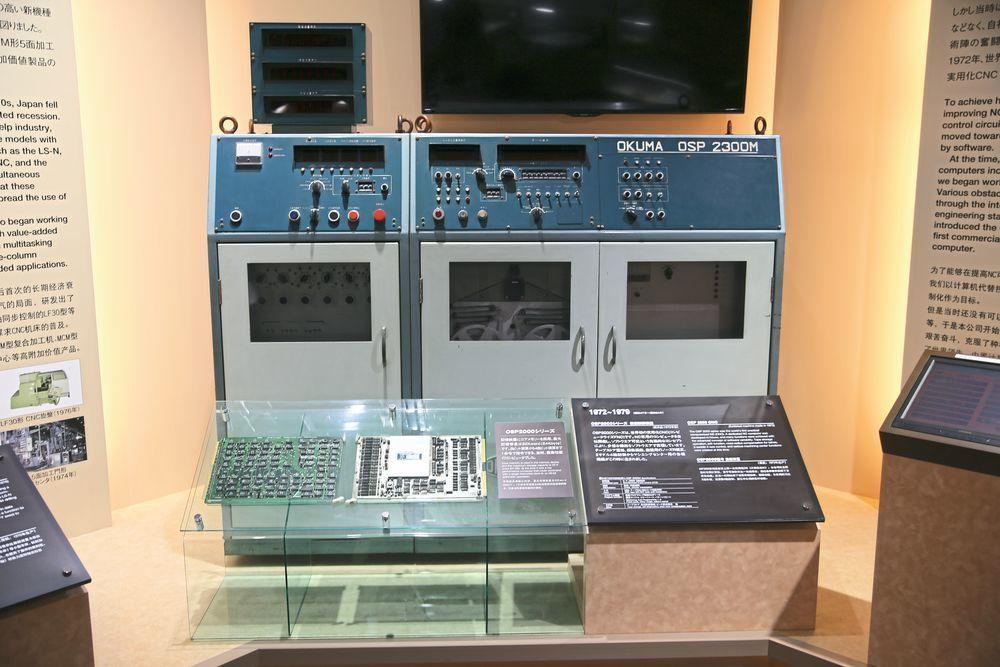 Comanda Numerică anii 80 Okuma primul OSP computerizat